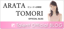 Talent Official BLOG